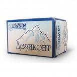 Дезиконт-Аламинол, 100шт