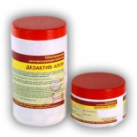 Дезактив-хлор, 300таб