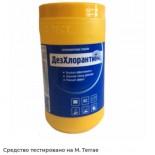 ДЕЗХЛОРАНТИН дезинфицирующие средство для ИМН порошок в банке 1 кг