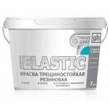 Краска трещиностойкая резиновая ELASTIC