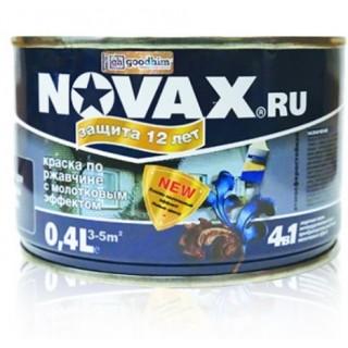 Краска по ржавчине с молотковым эффектом NOVAX грунт-эмаль