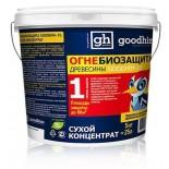 Огнебиозащита для древесины 1 группа GOODHIM 1G