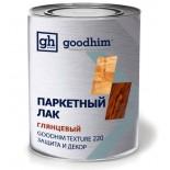 Лак паркетный глянцевый Goodhim Texture 220