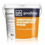Огнезащитная краска GOODHIM F01 M2 универсальная