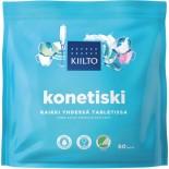 Kiilto Konetiski таблетки для посудомойки 60 шт