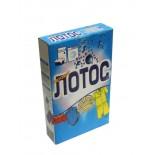 Лотос-автомат универсальный стиральный порошок 400 гр.