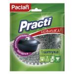 Губка металлическая для посуды Paclan - на выбор несколько вариантов