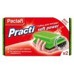 Губки для мытья посуды Paclan - на выбор несколько вариантов