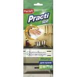 Влажные хозяйственные салфетки Paclan для уборки кухни, 20 шт/упак.