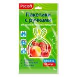 Пакетики с ручками для хранения пищевых продуктов Paclan 22*33 см, 50шт.