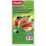 Бумажные пакеты для бутербродов Paclan