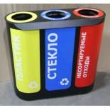 Урна для раздельного сбора мусора Альтернатива трехсекционная с круглыми отверстиями