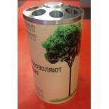 Урна для пластиковых и бумажных стаканов