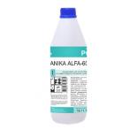 ANIKA ALFA-60 концентрат для чистки бассейна от известковых отложений, ржавчины и грязи