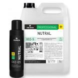 NUTRAL моющее средство с дезинфицирующим действием