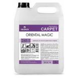 ORIENTAL MAGIC шампунь для чистки шерстяных ковров