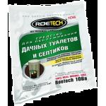 Биоактиватор Roetech средство для очистки выгребной ямы дачного туалета и септика