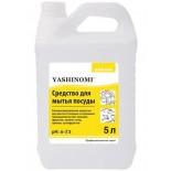 YASHINOMI средство для мытья посуды без ароматизаторов и красителей