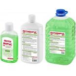 Антивирус №1 гель антисептик изопропиловый спирт 70% не требует смывания