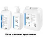 Шелк Спецсинтез жидкое увлажняющее крем мыло