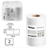 Бумажные полотенца Veiro Professional в рулонах с центральной вытяжкой