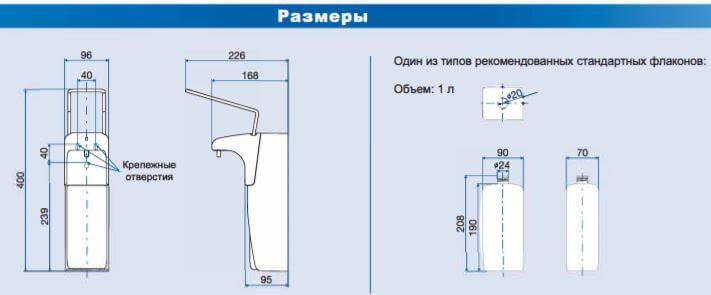 размер локтевого дозатора Sraya MDS-1000
